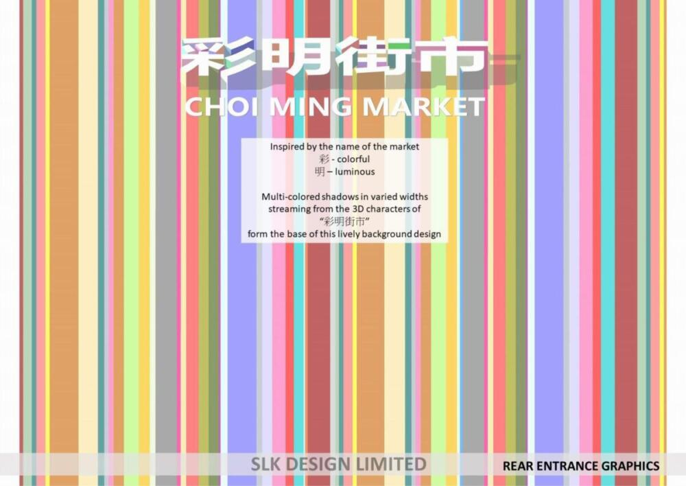 choimingmarket-16