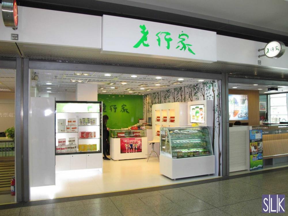 Lo Hong Ka - Hung Hom MTR Station Branch